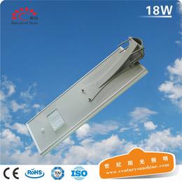 太阳能花园led灯世纪阳光18w一体化太阳能路灯led感应灯