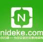 深圳市海云智大成信息技术有限公司