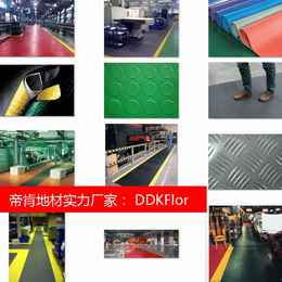 仓库PVC塑胶地板 耐磨地板胶 抗冲击防砸仓库地板
