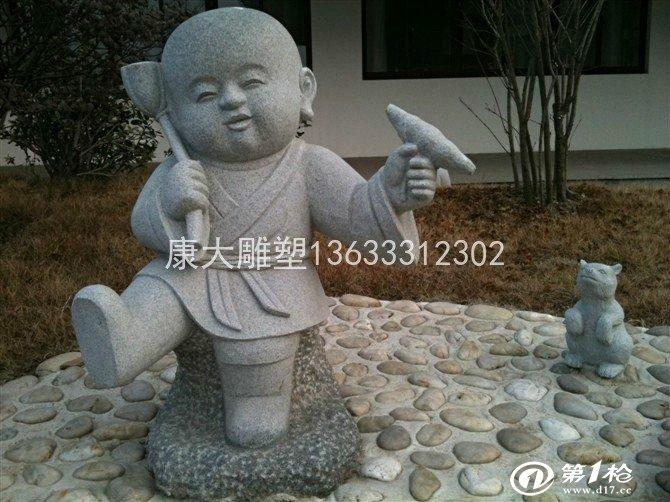 康大雕塑景园小和尚观景雕塑小沙弥人物园林石雕雕塑