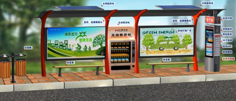智能化公交电子站牌 实时对公交车定位