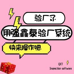东莞一卡通考勤系统强鑫泰网络版有人事功能考勤功能和薪资功能等