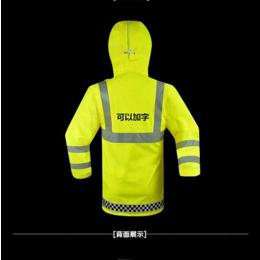 厂家直销甘肃威盾交通执勤反光工作服防护雨衣缩略图