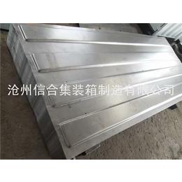 2920集装箱顶板 3米宽集装箱专用顶板 厂家直销