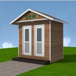 防火保温金属雕花板移动厕所XT004缩略图