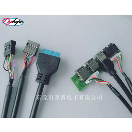 USB3.0电脑连接线  USB3.0 20pin母延长线