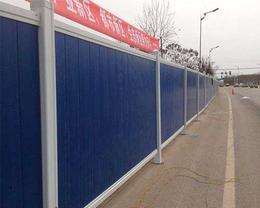 围挡板-山西华之旭光电公司-太原围挡板
