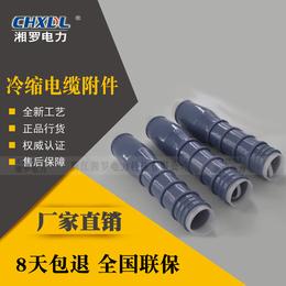 供应10kv全冷缩型终端头户内终端户外终端纯液态冷缩硅橡胶