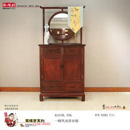 精品红木家具-日照信百泉-特点红木家具精品江西省南康市发展家具的影响房价产业图片