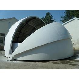 天文圆顶工程|南京昊贝昕复合材料厂|天文圆顶
