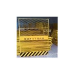 厂家专业定钢铁板 电梯井口防护门 缩略图