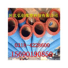达州厂家专业出售钢丝骨架胶管 大口径胶管 埋吸胶管厂家