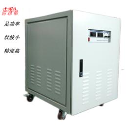 大功率直流电源30V60A君威铭科技 品质高端规格多种齐全