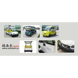 贵州贵定玛西尔观光车DN-8八座电动观光车