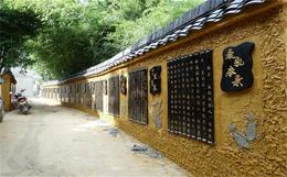 内墙餐厅专用仿腐仿霉稻草泥 郑州稻草漆批发 河南广之源厂家