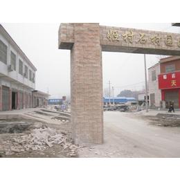 外墙文化砖 别墅外墙砖价格  产地直销 价格实惠