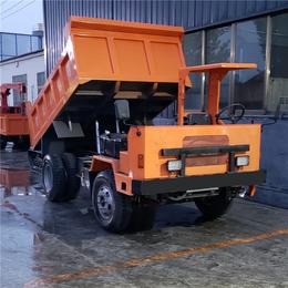 拉料出渣矿用自卸车 钢丝胎矿用四不像运输生产销售
