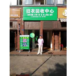 非洲之广州衣加衣环保科技有限公司