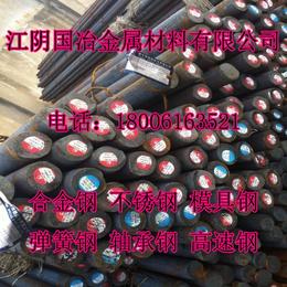 供应宝钢40CrNiMoA材料 40CrNiMoA厂家直销价
