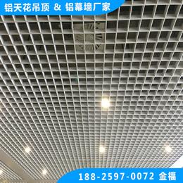 地下室吊顶铝格栅 白色铝格栅 葡萄架铝天花