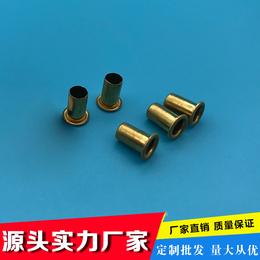 厂家批发订制 铜铆钉