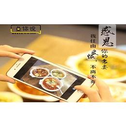 在杭州開家酸菜魚加盟店選哪一家機構好加盟電話縮略圖
