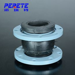 浙江橡胶软连接|派瑞特液压|耐磨橡胶软连接