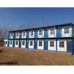 建筑标准化用房