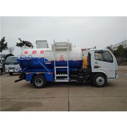 3吨餐厨垃圾车运输餐余垃圾剩饭剩菜泔水专用车