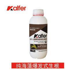 英国凯琳菲尔KF-5原装进口生物刺激剂海藻酸生根液体冲施肥料