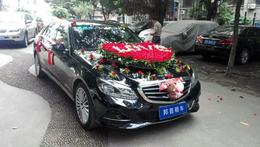 奔驰迈巴赫S450结婚贵不贵广州佛山租奔驰租车婚庆公司报价