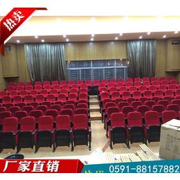現貨禮堂椅 電影院劇院軟座椅 會議室多功能排椅