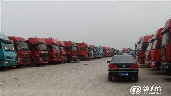 江西二手货车交易市场