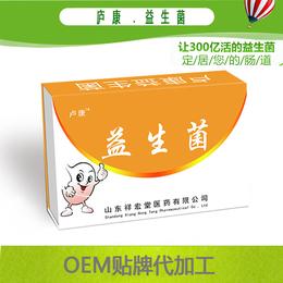 厂家供应固体饮料代加工 益生菌营养食品定制生产