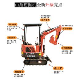 想买一台小型挖掘机  小型挖掘机型号怎么区分