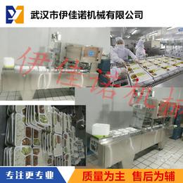 塑料快餐盒装水饺自动封口机设备伊佳诺厂家直销