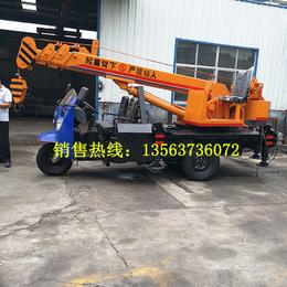 厂家直销三轮随车吊1吨至五吨小型吊车 起重机