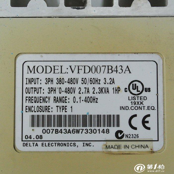 vfd007b43a 台达变频器