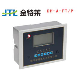 山东电气火灾监控系统设备、电气火灾监控、【金特莱】(图)