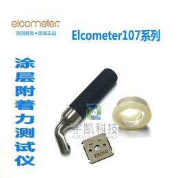供应英国Elcometer107漆膜十字划格刀