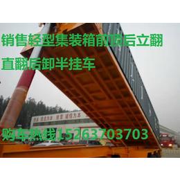 二手半挂自卸车8.2米8.5米集装箱平板后卸拖板车
