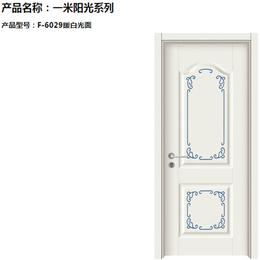 日照室内门-【永康大迈】木门品牌-室内门品牌