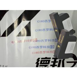 新款惠普SI喷头红蓝快干墨水墨盒铝膜包装袋专用