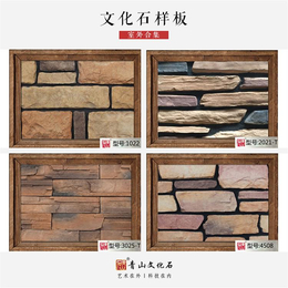 人造文化石别墅外墙仿古砖批发