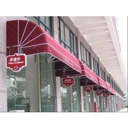 天津南开区遮阳棚安装天津定制曲臂式遮阳棚精美设计