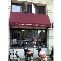 天津东丽区遮阳棚安装天津定制曲臂式遮阳棚精美设计
