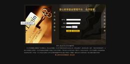 青岛直销奖金结算系统 双轨制直销软件开发