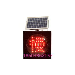 太阳能黄闪红慢灯    太阳能交通信号灯    黄闪红慢灯