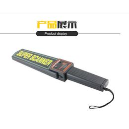 学校考试场所用金属探测器 加强便携式金属探测器