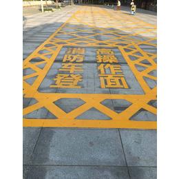 消防通道标线市政道路标线工程施龙华热熔划线厂家